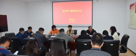 厦门市委网信办召开党史学习教育动员会