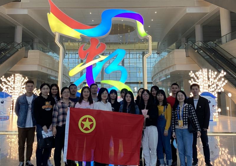 参观第四届数字中国建设峰会成果展